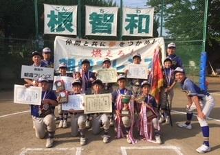 朝霞市少年野球協会